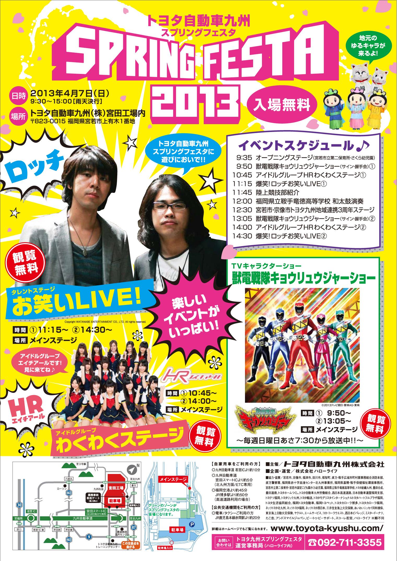2013-B4-ƒIƒ'ƒe